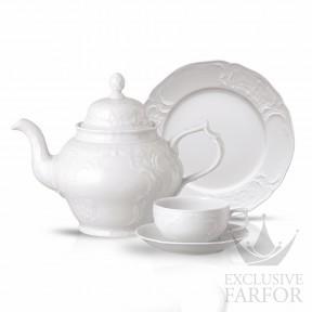 10480-800001-2 Rosenthal Sanssouci Чайный сервиз на 6 персон, 21 предмет